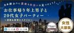 【大分のプチ街コン】街コンジャパン主催 2017年11月22日