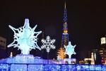 【札幌駅の恋活パーティー】一般社団法人むすび主催 2017年11月23日