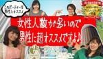 【梅田の婚活パーティー・お見合いパーティー】有限会社アイクル主催 2017年12月17日