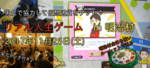 【栄のプチ街コン】恋旅企画主催 2017年11月25日