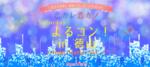 【山口県その他の恋活パーティー】スマートパーティー主催 2017年11月18日