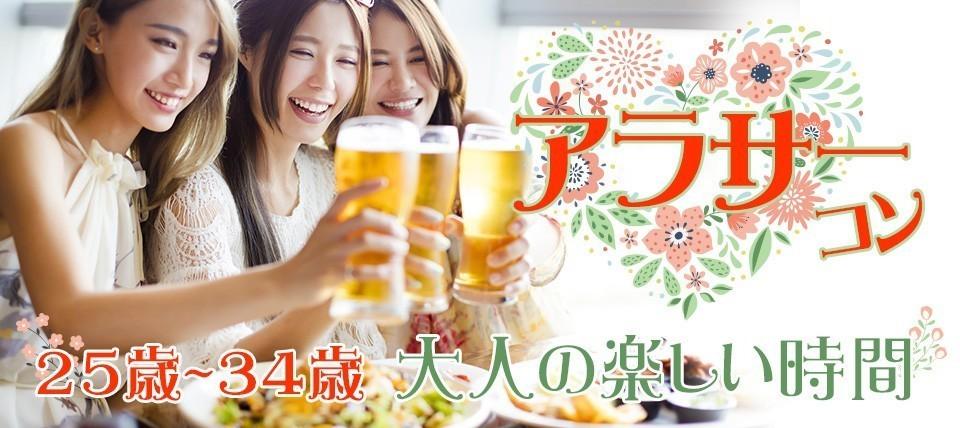 【静岡のプチ街コン】街コンCube主催 2018年1月28日