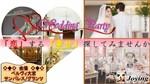 【大宮の婚活パーティー・お見合いパーティー】ジョイング株式会社主催 2017年12月24日