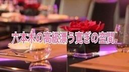 【六本木のプチ街コン】株式会社ジョイントライン主催 2017年11月22日