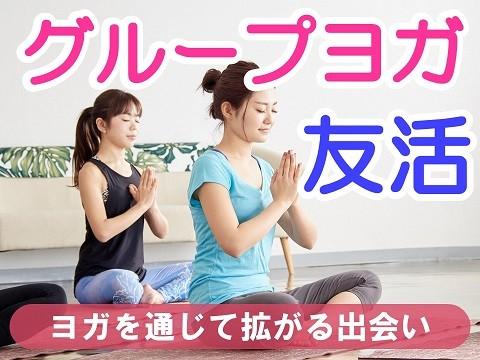 【高崎のプチ街コン】ラブアカデミー主催 2017年12月9日
