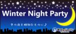 【岡山駅周辺の恋活パーティー】街コンジャパン主催 2017年12月15日