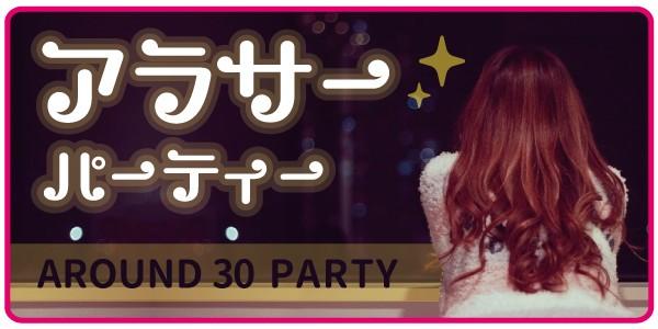 【船橋の恋活パーティー】街コンシェル主催 2017年12月5日
