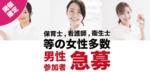 【長野のプチ街コン】名古屋東海街コン主催 2018年1月26日