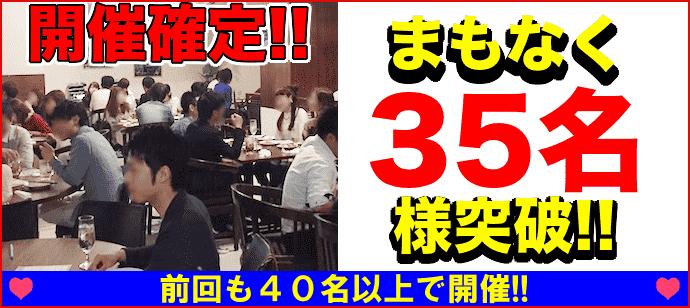 【大阪府梅田のプチ街コン】街コンkey主催 2017年12月6日