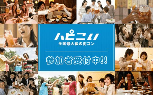 ハピこい☆新年☆大曲コン(^^♪
