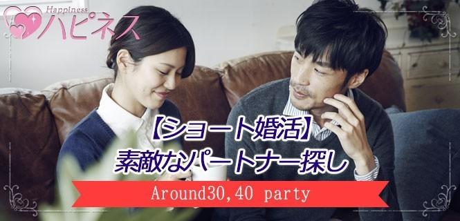 【梅田の婚活パーティー・お見合いパーティー】株式会社RUBY主催 2017年12月7日