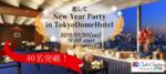 【東京都その他の恋活パーティー】club chatio主催 2018年1月20日