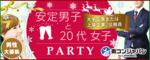 【大分のプチ街コン】街コンジャパン主催 2017年12月15日