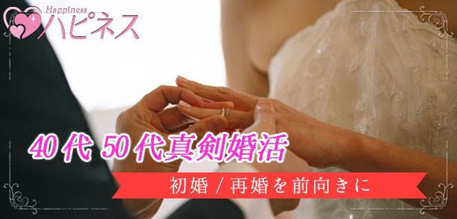 【梅田の婚活パーティー・お見合いパーティー】株式会社RUBY主催 2017年12月3日