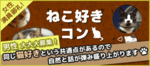 【心斎橋のプチ街コン】株式会社PRATIVE主催 2018年1月18日