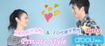 【新宿の婚活パーティー・お見合いパーティー】a'ccu主催 2018年1月16日