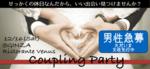 【銀座の婚活パーティー・お見合いパーティー】Luxury Party主催 2017年12月16日