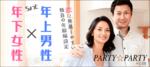 【新宿の婚活パーティー・お見合いパーティー】株式会社IBJ主催 2017年12月17日