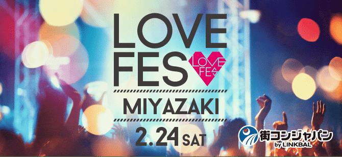 LOVE FES MIYAZAKI!!