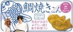 【東京都その他のプチ街コン】イエローバルーン主催 2018年2月25日