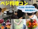 【名古屋市内その他の恋活パーティー】未来デザイン主催 2017年12月26日