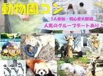 【大阪府その他の恋活パーティー】未来デザイン主催 2018年1月21日