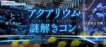【梅田のプチ街コン】街コンダイヤモンド主催 2018年3月17日