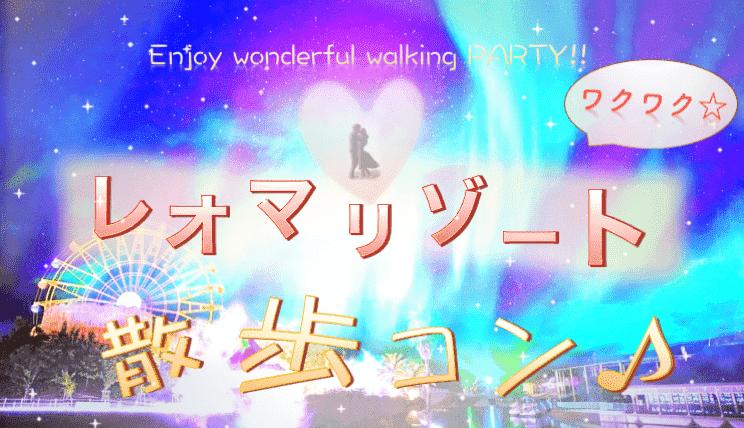 【丸亀のプチ街コン】合同会社Cinderella主催 2018年2月3日
