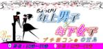 【堂島のプチ街コン】株式会社ラヴィ(コンサル)主催 2018年3月17日