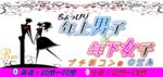 【堂島のプチ街コン】株式会社ラヴィ(コンサル)主催 2018年3月21日
