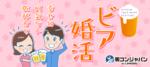 【浅草の婚活パーティー・お見合いパーティー】街コンジャパン主催 2018年3月31日