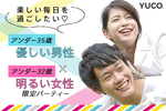 【梅田の婚活パーティー・お見合いパーティー】Diverse(ユーコ)主催 2018年3月18日