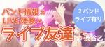 【渋谷の自分磨き】evety主催 2018年1月28日