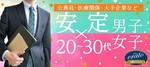 【船橋のプチ街コン】株式会社トータルサポート主催 2018年2月11日