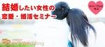 【大阪府南部その他の自分磨き】Rice Wedding主催 2018年2月24日