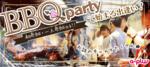 【栄の恋活パーティー】街コンの王様主催 2018年1月21日
