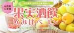 【心斎橋のプチ街コン】株式会社UTcreations主催 2018年3月18日