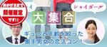 【仙台のプチ街コン】アニスタエンターテインメント主催 2018年2月24日