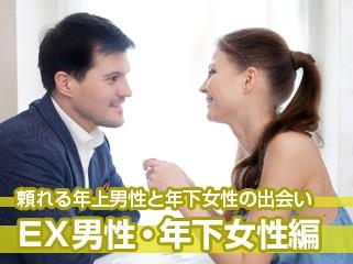 【札幌市内その他の婚活パーティー・お見合いパーティー】ホワイトキー主催 2018年2月2日