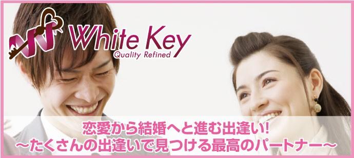 横浜経済力・包容力のある素敵なパートナーと出逢う! 「40代後半~の個室婚活☆2人で過ごす素敵な未来」 ~フリータイムのない個室で1対1充実トーク~