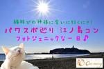 【藤沢のプチ街コン】Can marry主催 2018年2月11日