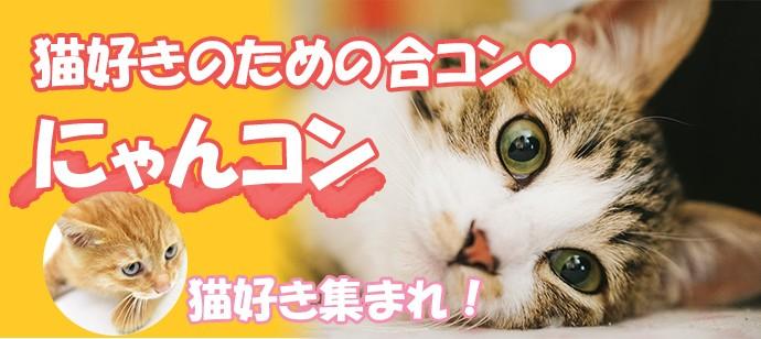 【一宮の恋活パーティー】未来デザイン主催 2018年2月24日