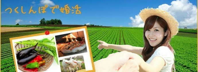 2/25☆季節限定!焚火で焼き芋・マシュマロ・BBQ!!☆ヤギ餌やり触れ合い&農作業&石窯ピザ焼き農業コン☆