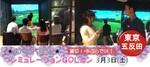 【東京都その他のプチ街コン】ララゴルフ主催 2018年3月3日