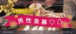 【表参道のプチ街コン】e-venz(イベンツ)主催 2018年2月18日
