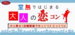 【堂島の恋活パーティー】株式会社ラヴィ(コンサル)主催 2018年4月19日