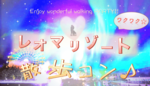 【丸亀のプチ街コン】合同会社Cinderella主催 2018年2月24日
