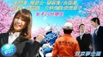 【渋谷の婚活パーティー・お見合いパーティー】東京夢企画主催 2018年3月25日