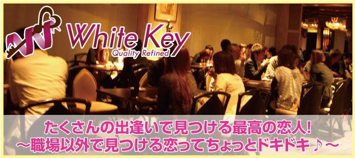 銀座銀座で恋する?ちょっぴり刺激的な出逢い「Tokyo Bridal Festa☆30代から40代前半」恋愛心理テストで相性チェック!スイーツ×アルコール付き