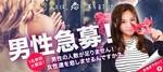 【梅田の恋活パーティー】街コンダイヤモンド主催 2018年4月22日